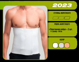 Бандаж послеоперационный и послеродовой эластичный (широкий) Алком 2023
