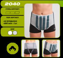 Бандаж для поддержки внутренних органов Алком 2040