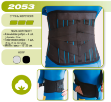 Корсет попереково-крижовий напівжорсткий Алком 2053