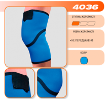 Бандаж колінного суглоба неопреновий суцільний Алком 4036