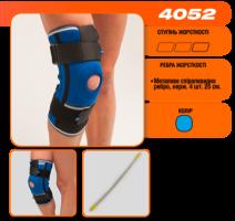 Бандаж колінного суглобу неопреновий зі спіральними ребрами жорсткості Алком 4052