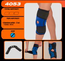Бандаж (ортез) колінного суглобу неопр. з широкою огортаючою частиною (h35) Алком 4053