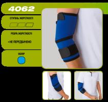 Бандаж на ліктьовий суглоб неопреновий з додатковою затяжкою Алком 4062